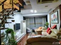 售2887 仁皇山庄 4楼200平越层 5室3厅豪装 家电家具齐全 总价带汽车库