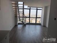 旅游大厦45平,上下两层,LOFT精装,80万一口价