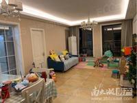星汇半岛二期精装修,三室两厅,拎包入住,楼层好,车位另售,满2年