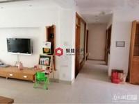 美欣家园1楼3室2厅113.8平,普通装修146万,采光好拎包入住看房方便