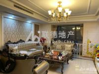 最新推荐天元颐城 精装 三室二厅一书二厅