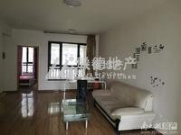 天元 颐城 89平方 二室二厅 简装 报价160万元