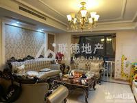 天元颐城171平方 三室两厅三卫一书房