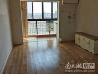 日月城 两室两厅 精装 满两年 有钥匙