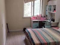 出售清丽家园3室2厅2卫133平米172万住宅