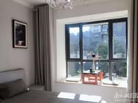 天元颐城 三室二厅 90平 精装 部分家电家具 160万