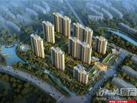 南太湖度假区,御湖天誉12楼,121平,2房2厅2卫,123万,超大景观阳台