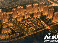 大港御景新城,89.59平米,125万,满2年,顶楼,视野好,两室两厅一卫