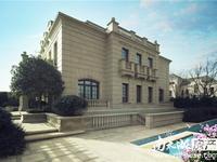 仁皇山,绿城御园法式合院,产证面积570,大花园,双车位,满两年。看房方便