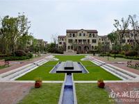 出售2886 海上湾 四室二厅二卫三阳台 东边套 漾景房 产权车库15万一起出售