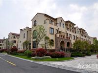 海上湾联排别墅东边套,产证260方,可拓面积60方,花园约200方,售价600万