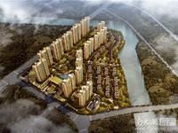 天河理想城高层23楼,121方,三房两厅一卫,家具家电齐全,可拎包入住,153万