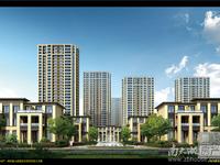 出售:富力城26 27F,121平,三室两厅一卫,开发商精装修,