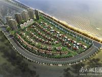 太湖颐和山庄联排边套,面积270平,含车位二个,花园面积100多平米,现450万