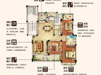 L352-23楼,西边套,134平米,三室二厅二明卫,毛坯带车位。满2年有钥匙