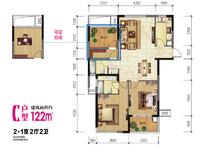 东郡红树湾15楼-84平2房2厅-全新毛坯-一次性付款优惠大-看房有钥匙119万