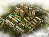 蜀山雅苑,10楼,东边套,双阳台双学区,房东要换排屋