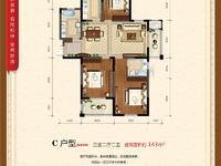 蜀山雅苑3室2厅楼层好价格实惠有钥匙