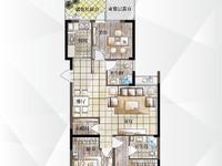 出售 三洋阳光海岸 二室二厅 良好装修 超大阳台 满5年 看房方便