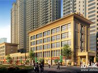 东华府沿街底商,面积300-600-1200可租 大门口商铺 绝对好位置