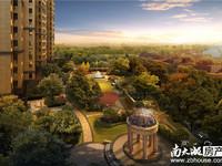 出售御龙湾别墅,实用面积500平方,产证350平方。价格588万。