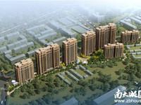 云峰苑高层23楼东边套,125.8方,四房两厅两卫,毛坯,带产权车位208万