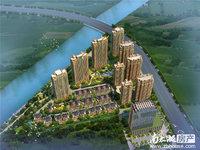 金色水岸,新高档小区,楼层好,挂户口投资首选,价格实惠