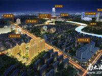 市中心好房,凤凰城高层7楼,三房两厅两卫,,毛坯,210万