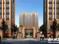 凤凰城 22楼 90平 3室2厅1卫 毛坯 143.8万 东边套
