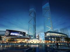 东吴·国际广场