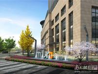 杭州大厦15楼115平方三室一厅精装家电家具每月3800元