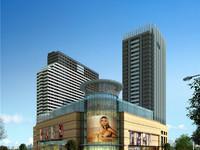 市中心繁华地段 大都会现房公寓 商铺出售 房票可用 可贷款 首付15万起