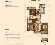 C2户型 3室2厅2卫 约143㎡
