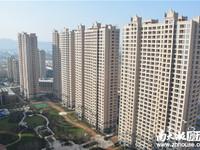 天河理想城31 32楼 , 3室2厅2卫 、 135平方米 、 2年内。
