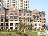 天河理想城.多层洋房一楼,带花园232平4室2厅2卫,全新毛坯,满2年228万