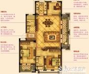 Y5-2~4 三室两厅两卫