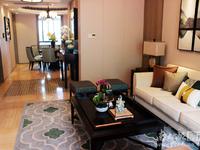 祥生悦山湖中间楼层三室两厅,毛坯,爱山五中,有钥匙18616576362微信
