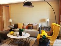 祥生悦山湖,89方小三房,中间楼层,小区环境自带天然花园