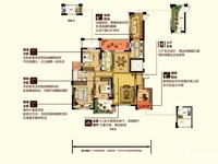 汎港润园二期临河高层15楼,133平,赠送面积15平,148万包二税