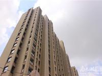全市最低单价商品房,129平,只售100万,户型正气全天阳光