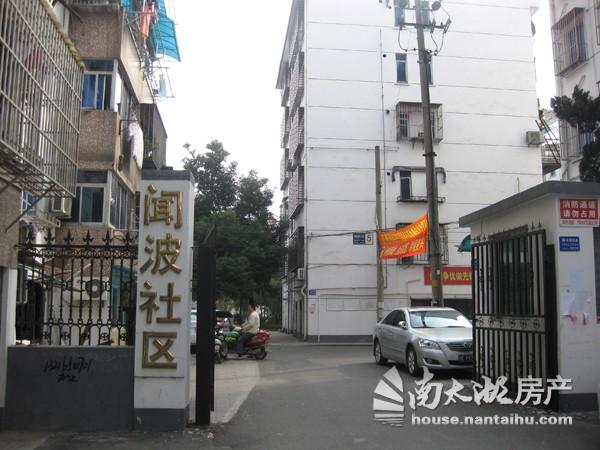 甘棠桥小区