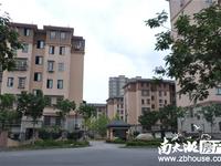 Q44泰和家园多层4楼,毛坯,2室2厅1卫,车库11平,满两年,看房方便,可协
