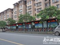 泰和家园2楼69平方2室2厅精装修98.8万满5年