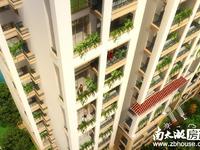 房东急售!金色地中海小高层9楼89.31平,中等装修,现在150万,看房方便