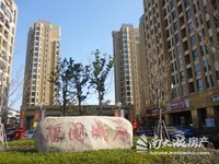出租康城国际192平米16000元/月商铺