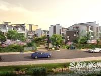 东方花园排屋出售380万,看房方便,工抵房,无中介费