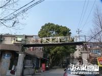吉山二村2楼良装1.5室1厅2台空调另外家电家具齐全
