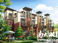 出售东方国际叠屋1-2楼边套 四室两厅三卫 全新毛坯 带超大花园100平左右