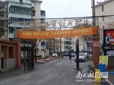 出售吉山四村,5楼尖顶 二室二厅,精装,家具家电,独立车库 5年外,无二税