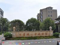 日月城中央世家